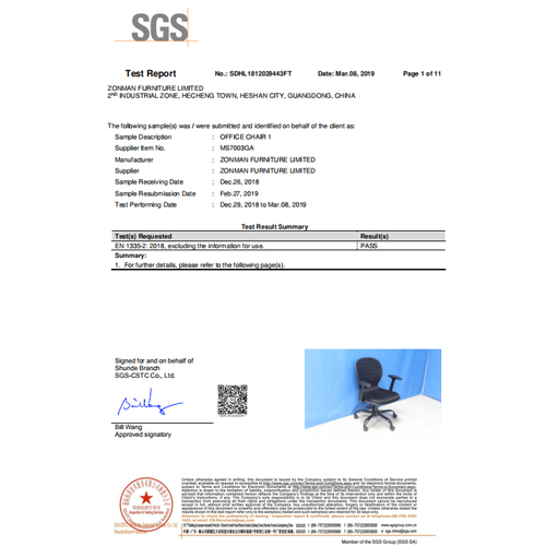 MS7003GATL EN1335 欧洲标准测试报告