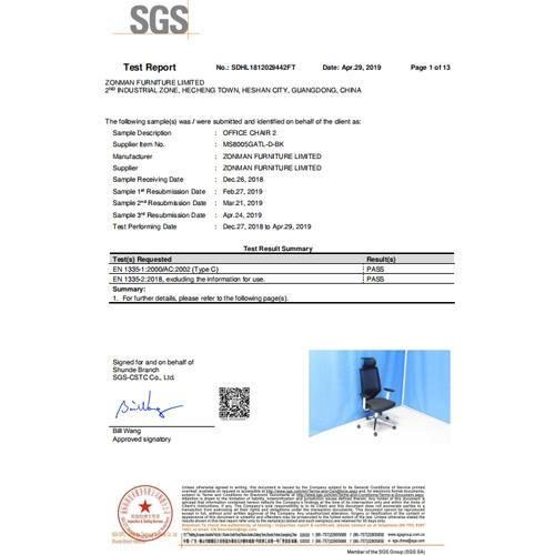 MS8005GATL EN1335 欧洲标准测试报告