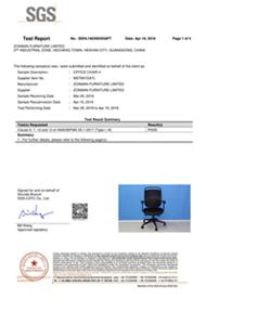 办公椅厂家MS7001 美国BIFMA测试报告